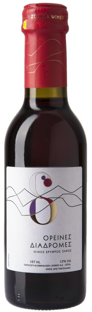 Ορεινές διαδρομές 187ml | Οίνος ερυθρός ξηρός | Zoinos Winery