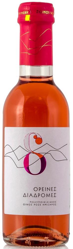 Ορεινές διαδρομές 187ml | Οίνος ροζέ ημίξηρος | Zoinos Winery