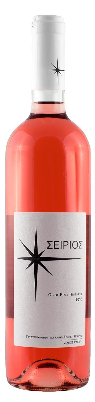 Σείριος 750ml | Οίνος ροζέ ημίξηρος | Zoinos Winery