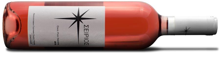 Σείριος | Οίνος ροζέ ημίξηρος | Zoinos Winery