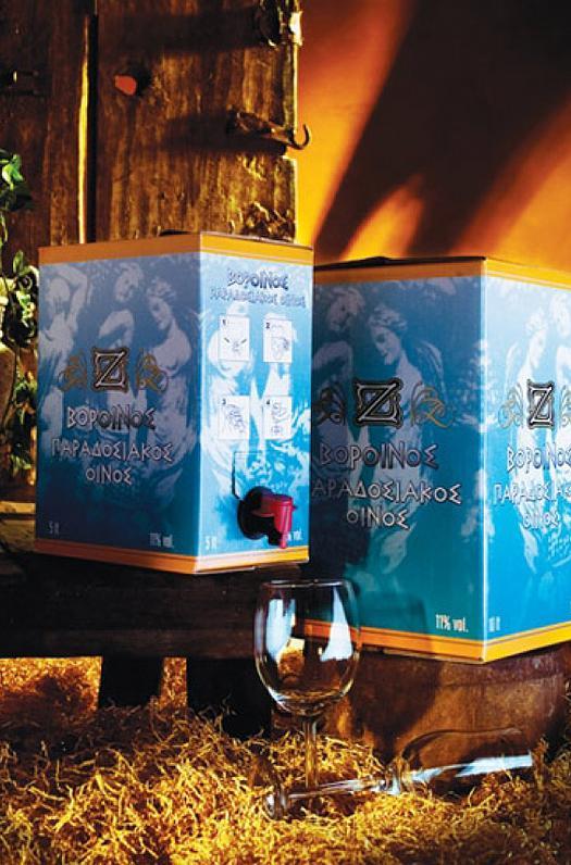 Βοροινός σε ασκό | Οίνος ημίξηρος και ημίγλυκος | Zoinos Winery